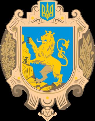 Ukrainian Amateur Football Championship - Image: Герб Львовской области