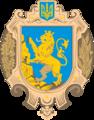 Герб Львовской области.png