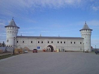 Gostiny dvor - The Gostiny Dvor in Tobolsk, Siberia (1703–08)