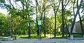 Графський парк (парк Ніжинського педінституту), Ніжинський район, м. Ніжин 74-104-5004 01.JPG