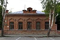 Дом В.Д. Белоусова, ул. Хохрякова,9 3.JPG