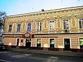 Дом Сагировых - Зимний клуб приказчиков 19 века.JPG