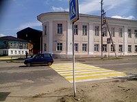 Дом Хворинова.jpg
