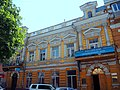 Жилой дом П.В. Хахладжева (Аукционный дом, вокал-холл Утесов).JPG