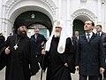 Игумен Феофилакт (Безукладников), Патриарх Кирилл, Дмитрий Медведев.jpg