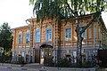 Интернациональная 1, Борский краеведческий музей.jpg
