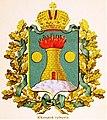 Келецкая губерния изд.Сукачова.jpg