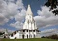 Коломенкое. Церковь Вознесения Господня.JPG