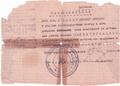 Кузьмин М. М. Удостоверение Председатель колхоза 1931 г.png