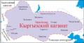 Кыргызский каганат.png