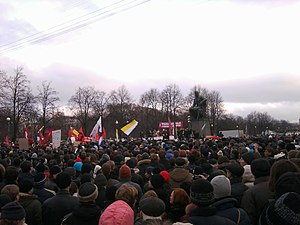 2011–13 Russian protests - Rally in Pionerskaya Square in Saint Petersburg on 10 December 2011.