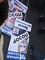 Митинг протеста против повышения пенсионного возраста (Москва, 22.09.2018) 08.jpg