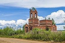 Картинки по запросу михайловка иркутская область фото