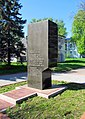 Могила коммунистов, погибших за укрепление Советской власти.jpg