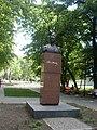 Мікрорайон Центральний, Хмельницький, Хмельницька область, Ukraine - panoramio (5).jpg