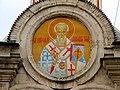 Надвратная икона Святого Николая Чудотворца над входом в Церковь Николая Чудотворца в Подкопаях - panoramio.jpg