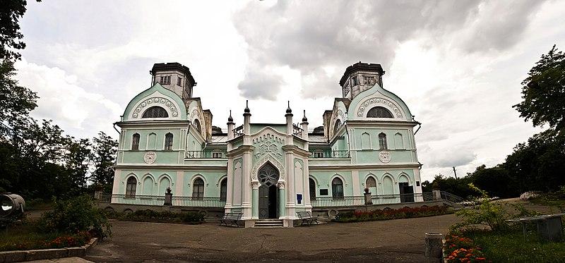 File:Палац Лопухіних в Корсунь-Шевченківському.jpg