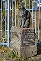 Памятник Тотти. - panoramio.jpg