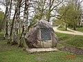 Памятный камень Яунсудрабиньшу Piemiņas akmens Jaunsudrabiņam - panoramio.jpg