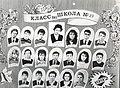 Первый выпуск школы №23 г.Воркуты.jpg