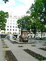 Петровский сквер. 2008.JPG