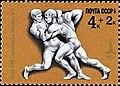 Почтовая марка СССР № 4706. 1977. XXII летние Олимпийские игры.jpg