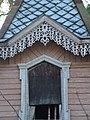 Пуща-Водица, дом Краснофлотская, 9 -9.JPG