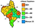 Результати «Нашої України» до Івано-Франківської обласної ради 2006.png