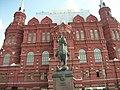 Российский Исторический музей 04.JPG