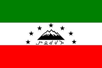 Nader's Dagestan campaign - Image: Цахурский флаг