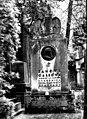 Цвинтар на Личакові 97.jpg