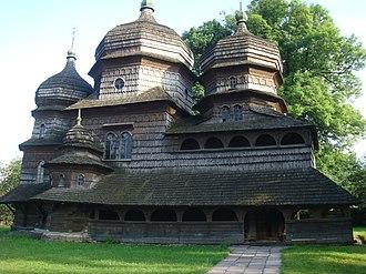 Drohobych - Image: Церква святого Юра, Дрогобич