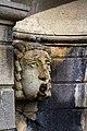 Элемент фонтана санатория им. Орджоникидзе.jpg