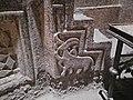 Գեղարդ վանական համալիր 14.jpg