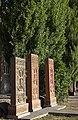 Խաչքարների պուրակ, Աբովյան փողոց V3.jpg