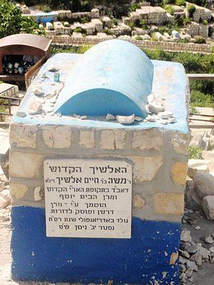 Moshe Alshich cover