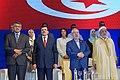 صور ندوة حركة النهضة للإعلان عن برنامجها الاقتصادي والاجتماعي (15340490712).jpg