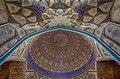 مسجد تاریخی حکیم.jpg