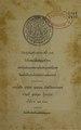 ประชุมพงศาวดาร (ภาค ๓๔) - ๒๔๖๙.pdf