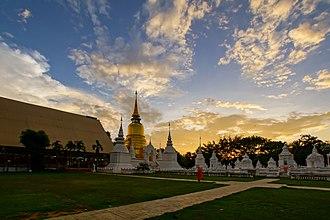 Wat Suan Dok - Image: วัดสวนดอก เชียงใหม่