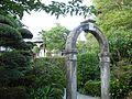 グラバー園 (Glover Garden) - panoramio.jpg