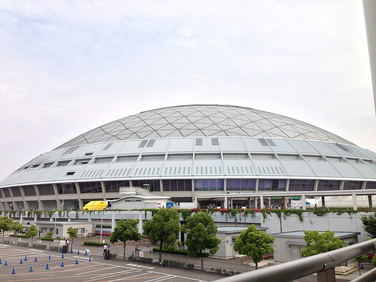 Nagoya Dome - Wikipedia