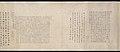 元 耶律楚材 行書贈別劉滿詩 卷-Poem of Farewell to Liu Man MET DT6281.jpg