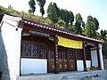 南山小庙 - panoramio.jpg