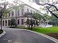 原英国领事馆及领事官邸 - panoramio (1).jpg