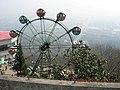 合肥大蜀山顶-游乐场的摩天轮 - panoramio.jpg
