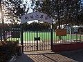 地坛门球场 - Gateball Court - 2013.01 - panoramio.jpg