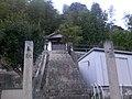 天地天満宮 - panoramio.jpg