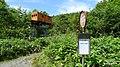 山荘前 - panoramio.jpg