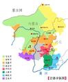 晉語分區圖2006版.png
